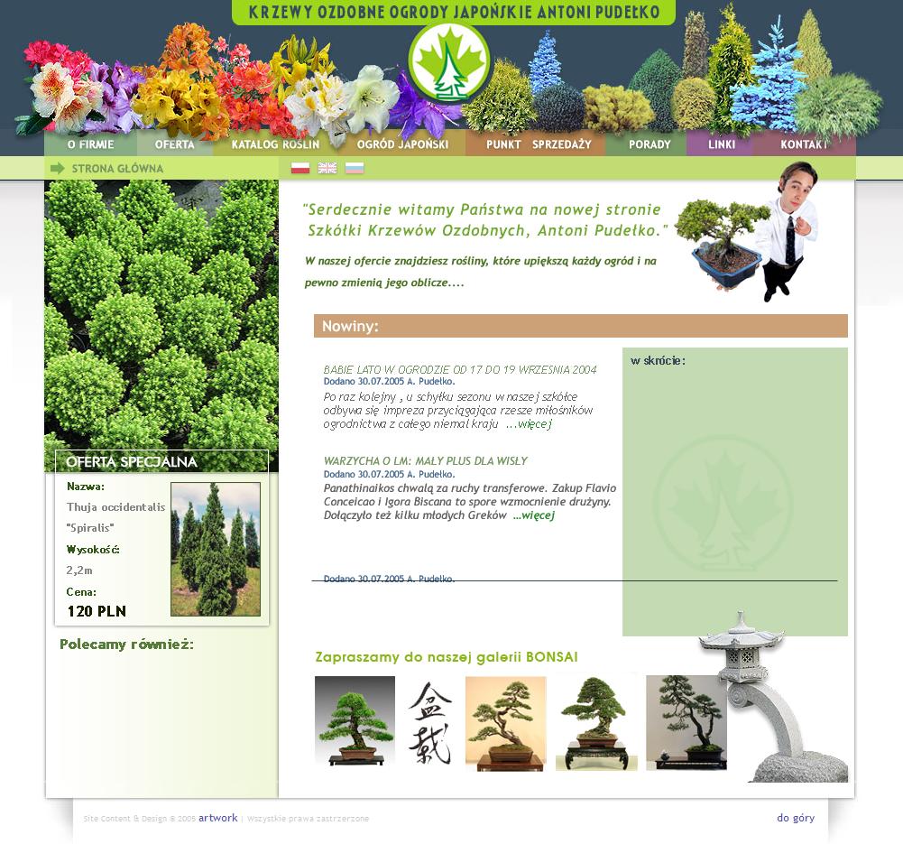 strona www Ogrody Japońskie Pudełko - Adobe Photoshop, php