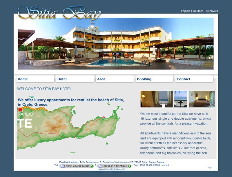 strona www Sitia Bay - Adobe Photoshop, php